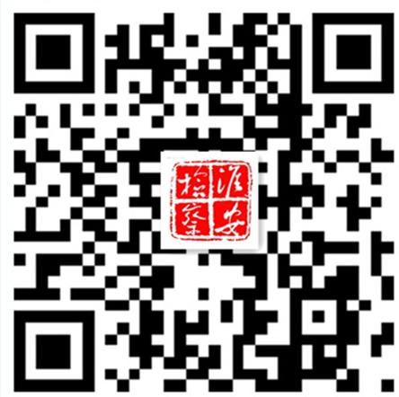 淮安检察微博二维码.jpg